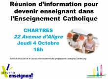 Réunion d'information du Service d'Accueil et d'Aide au Recrutement